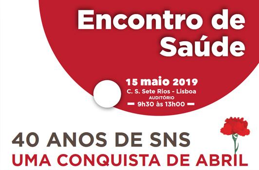 Plataforma Lisboa em defesa do SNS prepara Encontro de Saúde