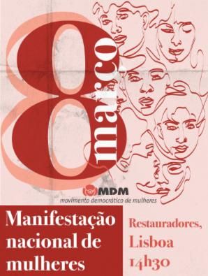 MDM saúda as trabalhadoras da Administração Pública